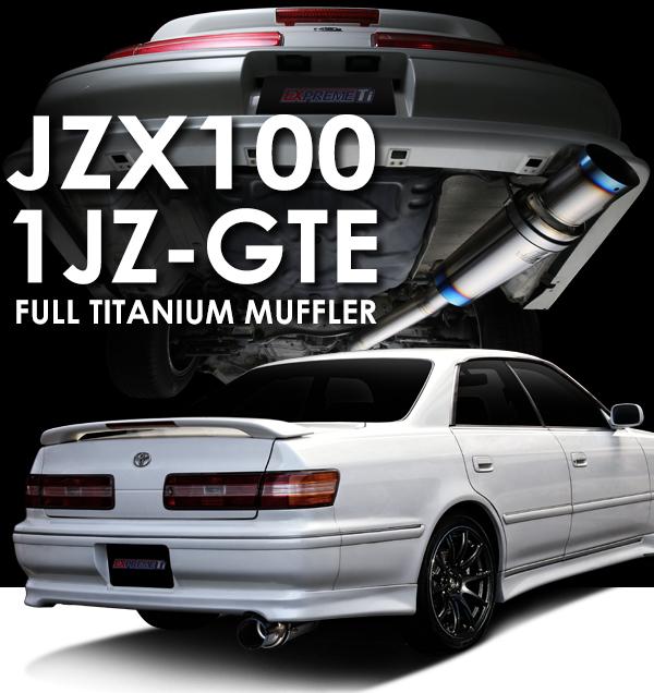 NEW RELEASE : JZX100 1JZ-GTE  FULL TITANIUM MUFFLER