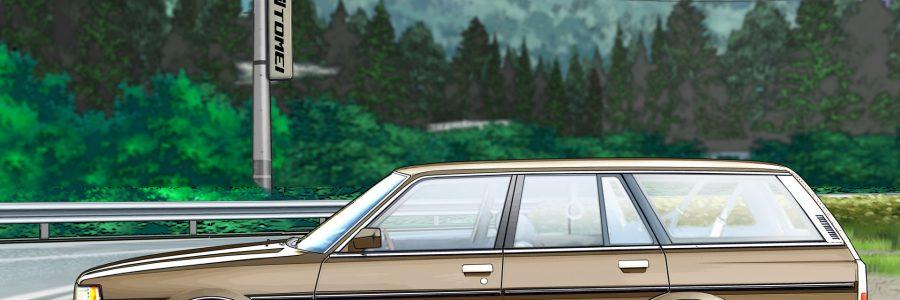 Wall Paper : 1990 Toyota Mark II Wagon GX70