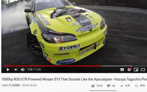HOONIGAN AWESOME FOOTAGE:TOMEIUSA VR4.1L Powered Kazuya's S15