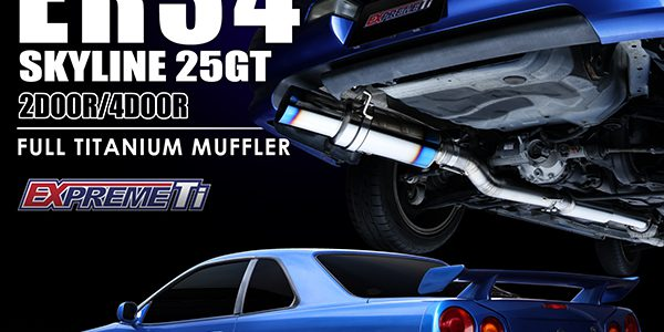 NEW RELEASE : ER34 2/4DOOR  FULL TITANIUM MUFFLER