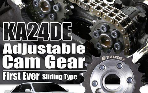 NEW RELEASE :  First Ever! Sliding type Adjustable Cam Gear for KA24DE