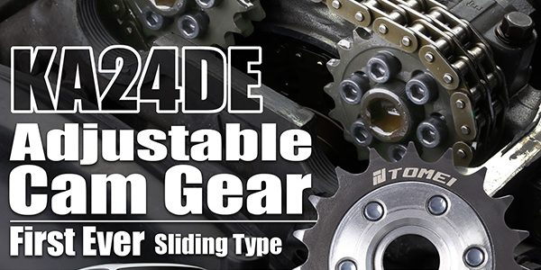 NEW RELEASE :  First Ever! Sliding type Adjustable Cam Gear for KA24DE