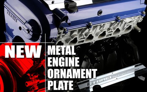 NEW RELEASE! – 1JZ-GTE VVT-i METAL ENGINE ORNAMENT PLATE –