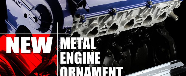 NEW RELEASE! – 1JZ-GTE VVT-i METAL ENGINE ORNAMENT PLATE –