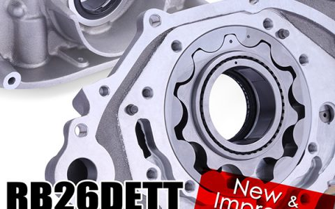 New and Improved : RB26DETT OVER SIZED OIL PUMP